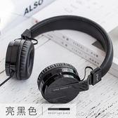 耳機 耳機頭戴式 音樂k歌帶麥有線控手機電腦耳麥可愛女 美斯特精品