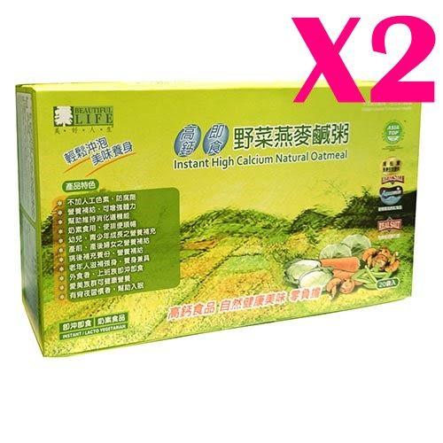 康馨買一送一2盒特價組-【heliga美好人生】高鈣野菜燕麥鹹粥