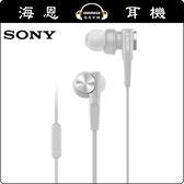 【海恩數位】日本 SONY MDR-XB55AP 重低音耳道式耳機 金屬質感繽紛五色設計 (白色)