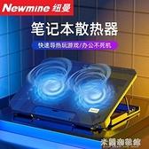 電腦散熱器 筆記本散熱器支架靜音游戲本電腦支架散熱底座風扇聯想蘋果