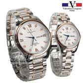 valentino coupeau范倫鐵諾 古柏 風車紋晶鑽時刻指針錶 防水 情人對錶 白面x玫瑰金 V61607TRAL-1+V61607TRAM-1