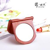【熊貓】木質便攜化妝鏡雙面隨身可折疊放大迷你鏡