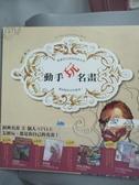 【書寶二手書T3/藝術_YIS】動手玩名畫:跟著梵谷和他的朋友們,徹底解放你的創意!_金在雲