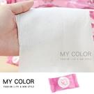 壓縮毛巾 一次性 全棉 自製濕紙巾 手帕 旅行外出 嬰兒 美容 拋棄式壓縮毛巾(1入)【Z204】MY COLOR