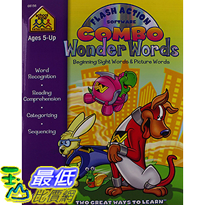 [106美國暢銷兒童軟體] Wonder Words Flash Action Software