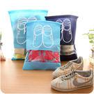 【滿300折30】WaBao 加厚帶視窗束口旅遊收納鞋袋 (大號) =D0C048-1=
