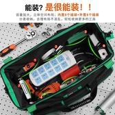 手提電工專用工具包多功能維修安裝帆布大加厚工具袋工作腰包小號 伊鞋本鋪