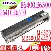 DELL E6400,E6410,E6500,E6510 電池(原廠)-戴爾 E6510,PT436,PT435,FU268,MN632, MP307,FU272,W1193