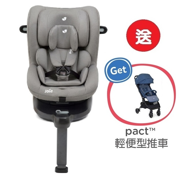 Joie i-Spin 360 全方位汽座(0-4歲)(JBD89200A灰) 12580元 +送Joie meet pact輕便型推車