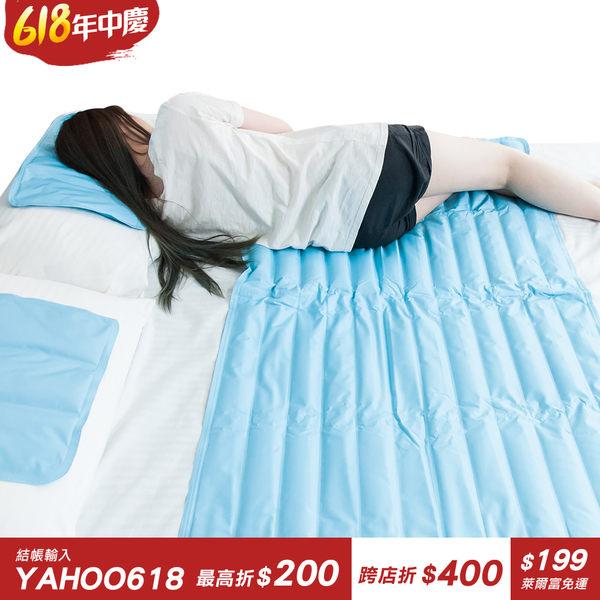 冰涼墊 冷凝墊-3件組 涼夏枕 散熱墊 坐墊 枕頭墊 床墊