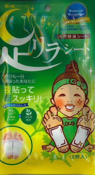 日本樹之惠 竹樹液足貼 艾草 2枚入【德芳保健藥妝】