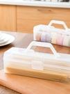 塑料面條密封收納盒冰箱食品盒子 廚房用品收納保鮮盒透明儲物盒J 好樂匯