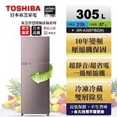 留言加碼折扣享優惠TOSHIBA東芝雙門變頻冰箱305公升【GR-A320TBZ(N)香檳金】能源效率第一級