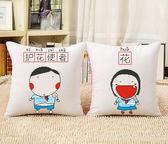 印花十字繡抱枕卡通情侶動漫可愛枕頭套客廳沙發靠枕汽車靠墊一對【店慶滿月好康八折】
