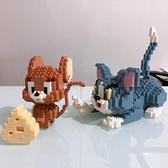 積木拼裝小顆粒拼圖益智玩具兼容貓和老鼠擺件動腦【古怪舍】