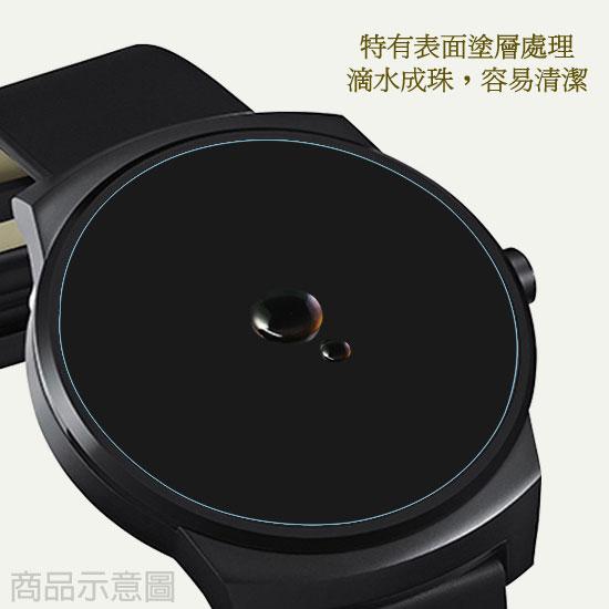 【玻璃保護貼】三星 Samsung Gear S3 Classic/Frontier R770/R760/R765  智慧手錶 鋼化玻璃保護貼/螢幕保護膜-ZW