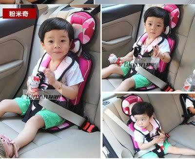安全座椅  便攜式  車載坐椅0-3-4-12歲【藍星居家】