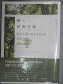 【書寶二手書T4/科學_GMS】樹的祕密生命_彼得‧渥雷本
