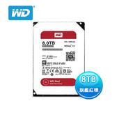 威騰 WD 旗艦紅標 8TB 3.5吋 NAS硬碟 WD80EFZX