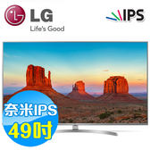 LG樂金 49吋奈米IPS 4K UHD液晶電視 49UK7500PWA