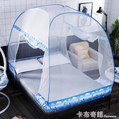 蒙古包蚊帳1.2米1.5m1.8m床雙人家用新款加密免安裝宿舍蚊帳 卡布奇諾HM