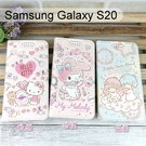 三麗鷗彩繪皮套 Samsung Galaxy S20 (6.2吋) Hello Kitty 雙子星 美樂蒂【正版】
