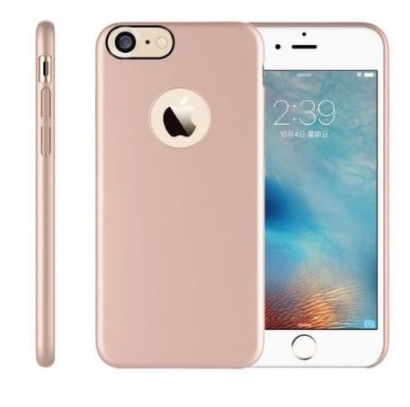 蘋果 iphone7 手機殼 新款 蘋果 7 防摔 外殼 保護 硬殼 保護套 玫瑰金 簡約 極簡 純色