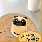 萌萌狗 AirPods保護套 AirPods2保護殼  保護套 藍芽耳機矽膠軟殼 全包防摔 蘋果耳機保護殼