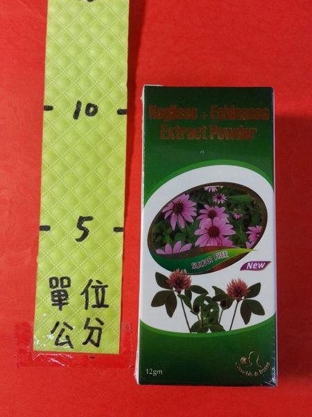 313743#樂立舒 紫錐花 12g 盒裝#紫錐花多酚草本精油粉末 超涼