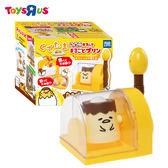 玩具反斗城   蛋黃哥雞蛋布丁製作機