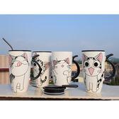 馬克杯家用陶瓷杯創意水杯大容量泡茶可愛咖啡杯陶瓷杯情侶杯子