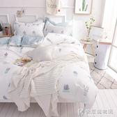 被套ins風全棉四件套純棉床單三件套床上被罩床笠款1.5m雙人夏季 igo快意購物網