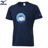 (C4)MIZUNO 童裝 女裝 男裝 羽球短袖T恤 72TA100514 藍 [陽光樂活]
