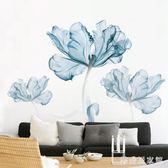 墻貼創意墻貼紙客廳臥室背景墻壁溫馨房間裝飾貼紙墻紙自粘 QG3259『樂愛居家館』