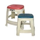 【小雙喜椅】椅子 板凳 小椅子 可堆疊 小板凳 塑膠椅 圓椅 台灣製造 9305 [百貨通]