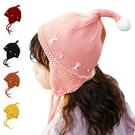 童帽 毛線帽 針織球球護耳帽-JoyBaby