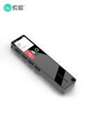 錄音筆 索愛R6專業錄音筆高清降噪超長待機學生上課用隨身聽MP3迷你播放器大容量 亞斯藍