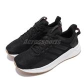 adidas 慢跑鞋 Questat Ride 黑 白 女鞋 運動鞋 【PUMP306】 B44832