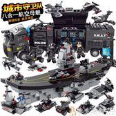 積木 玩具 積木女孩軍事城市9益智力7男孩子拼裝10兒童6玩具8-12歲igo  免運 維多