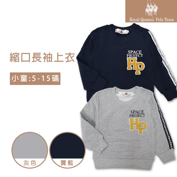 縮口長袖上衣 棉T恤  2色[25012] RQ POLO 小童 秋冬童裝 5-15碼 現貨
