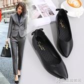 工作鞋女黑色平底舒適尖頭正裝皮鞋女職業上班鞋軟底百搭軟皮單鞋 快意購物網