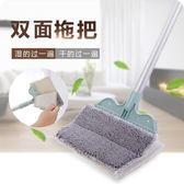 雙面可拆平板拖把沙發床底縫隙除塵刷可伸縮地板拖地拖布yi【販衣小築】