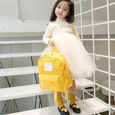 幼兒園迷你後背包嬰兒寶寶防走失背包1-3-5歲男女童書包輕便布包 鹿角巷YTL
