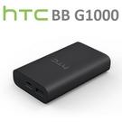 【免運費】HTC BB G1000 QC...