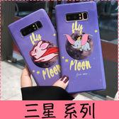 【萌萌噠】 三星 Note9 Note8 S10 S9 S8 plus 可愛卡通 月球小象小豬 全包紫色創意防摔軟殼手機殼