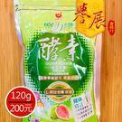 【譽展蜜餞】酵素紅心芭樂酸柑茶/120g/200元