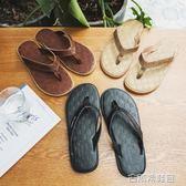 休閒人字拖男潮真皮新款夏季男士室外涼鞋夾腳涼拖鞋時尚外穿 古梵希