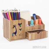 筆筒創意時尚韓國小清新可愛復古北歐女式梳子化妝收納桶兒童文具