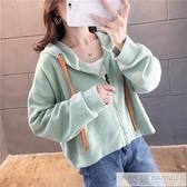 2020新短款連帽T恤女秋季薄款寬鬆慵懶風拉錬開衫外套長袖高腰上衣 母親節特惠