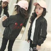 女童外套 女童外套秋裝新款短款夾克拉鏈衫中大童上衣潮韓版兒童棒球服